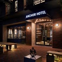 ANCHOR HOTEL(アンカーホテル福山)(2018年12月オープン)