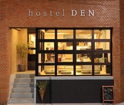 hostel DEN施設全景
