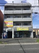 ビジネス マンション ピアクレスト ひまわり館施設全景