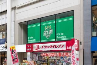 81's Inn 熊本施設全景