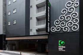 からくさホテル TOKYOSTATION施設全景