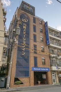 川崎ステーションイン施設全景
