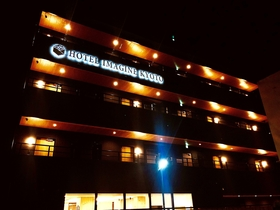HOTEL IMAGINE KYOTO施設全景