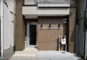 KEIMEI GUEST HOUSE施設全景