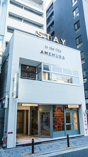 STAY in the City AMEMURA 施設全景