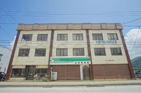 Hakuba station Hostel eN施設全景