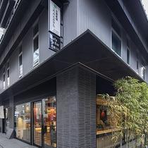 京都祇園ユウベルホテル施設全景