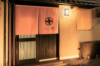 ホスタ東寺 櫻施設全景