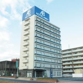 ABホテル宇部新川施設全景