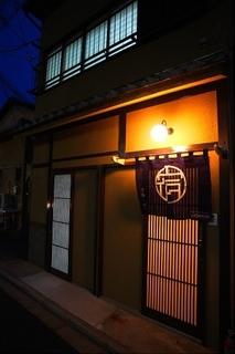 Welcome kyoto SHINMACHI施設全景