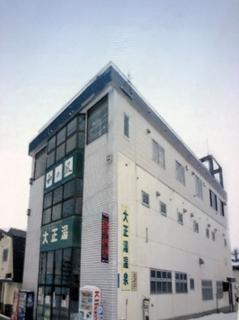 ゲストハウス小樽 和の風施設全景