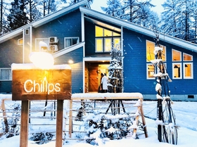Chillps施設全景