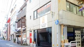 カームハウス別府元町施設全景