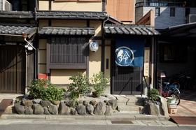 鈴 プレミアム 町家 京都二条城北施設全景