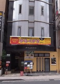 ネム〜ル 鹿児島中央駅施設全景