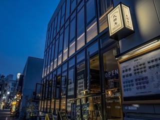 武相庵 LIBRARY&HOSTEL(2018年12月15日OPEN)施設全景
