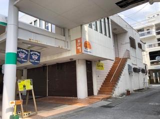 エンドレスサマー沖縄南店施設全景