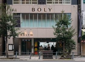 THE BOLY OSAKA(ザ ボリー オーサカ)(2019年3月29日グランドオープン)施設全景