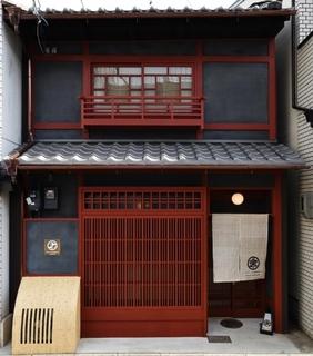京都橘屋 七条鴨川邸施設全景