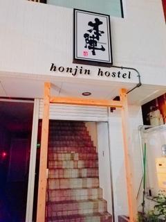 honjin hostel施設全景