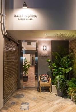 hotel replace namba osaka(ホテル リプレス ナンバ オオサカ)施設全景