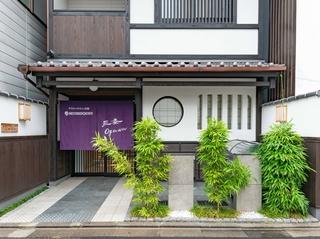 OYO 637 Sanjo Ogawa施設全景