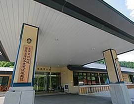 鬼無里の湯ホテル&コテージ