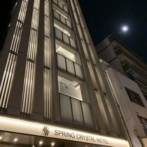 SPRING CRYSTAL HOTEL施設全景