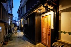 侍邸 京都清水施設全景