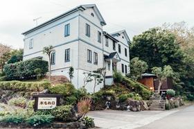 京風伊豆の季節料理と美肌の湯 木もれ日施設全景