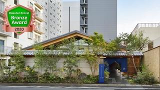 ONSEN RYOKAN YUEN SHINJUKU施設全景