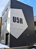 U5R施設全景