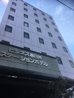 ホテルテトラ春日井ステーションホテル施設全景