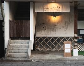 Hostel Marika施設全景