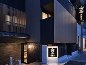 Stay SAKURA・京都 祇園北