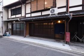 京町家の宿 古久里施設全景