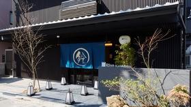 Rinn Kamiebisu(鈴ホテル 上夷)施設全景