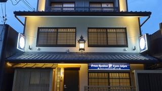 プライベートレジデンス京都さくら施設全景