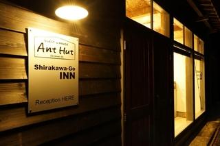 Shirakawa‐Go INN施設全景