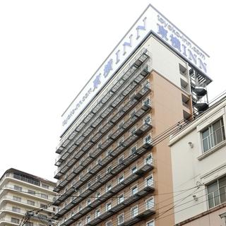東横イン大阪阪急十三駅西口2施設全景