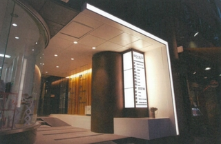 Prime Inn Nippombashi施設全景