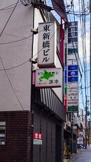 ホステル京都祇園施設全景