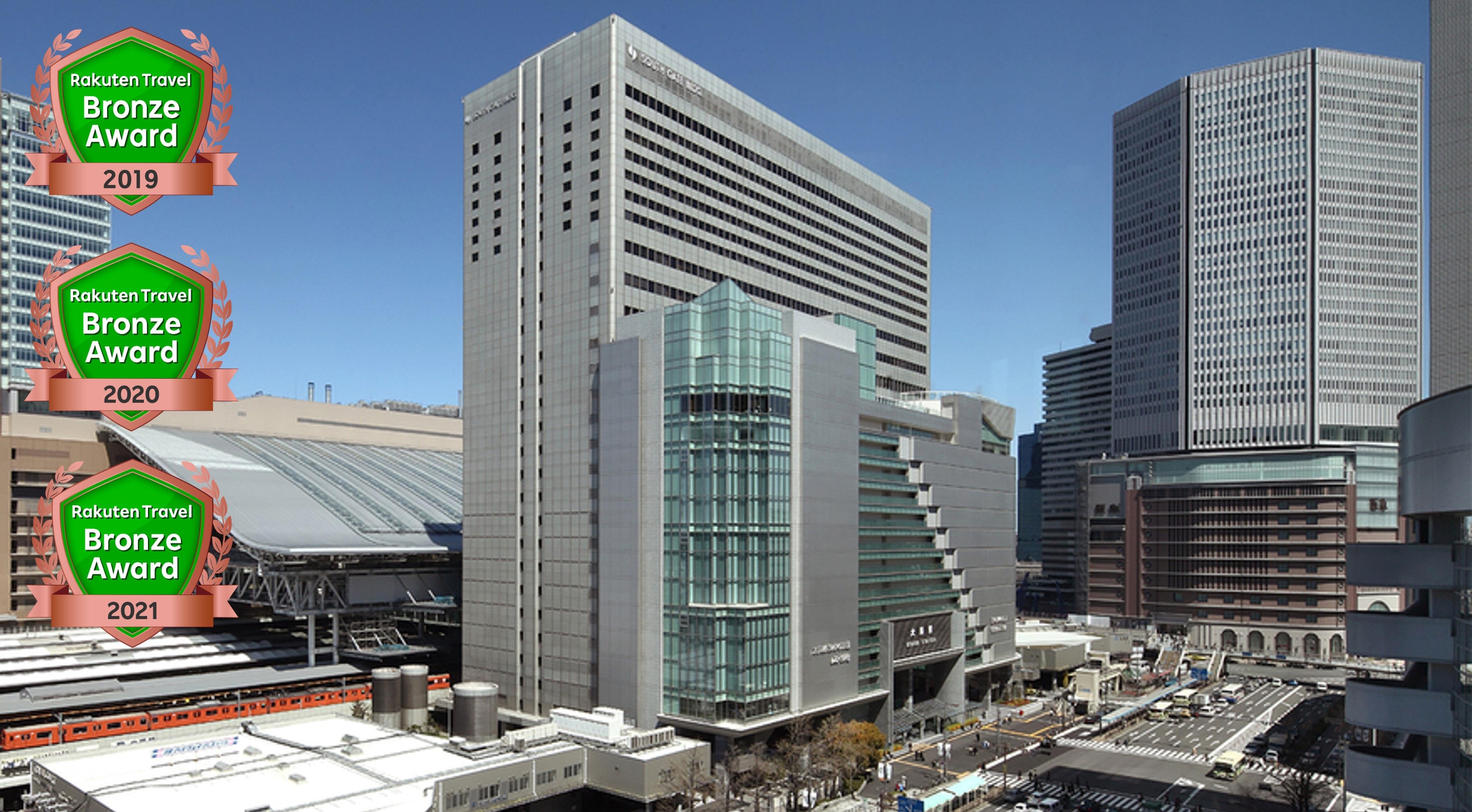 ホテルグランヴィア大阪(大阪) ...