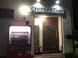 One More Time施設全景