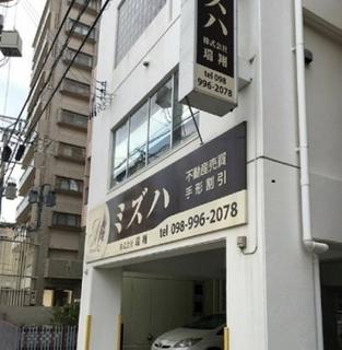 Mizu House 壷川施設全景