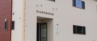 コンドミニアムホテル ライトハウス<五島・福江島>施設全景
