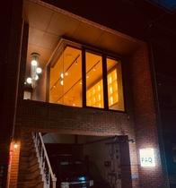 HOSTEL PAQ tokushima施設全景