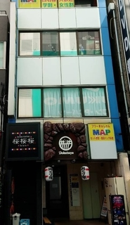 The Micro Museum Hostel Kichijoji 施設全景