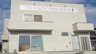 karindoo ホテル東京施設全景