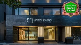 HOTEL KADO GOSHO‐MINAMI KYOTO施設全景